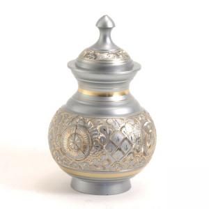 Silver Engraved Small Pet Urn