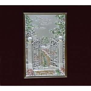 The Way Home - Sterling Silver Plaque